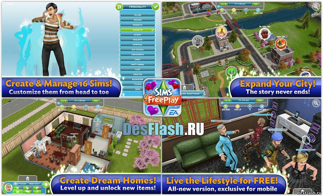 The Sims Симс FreePlay