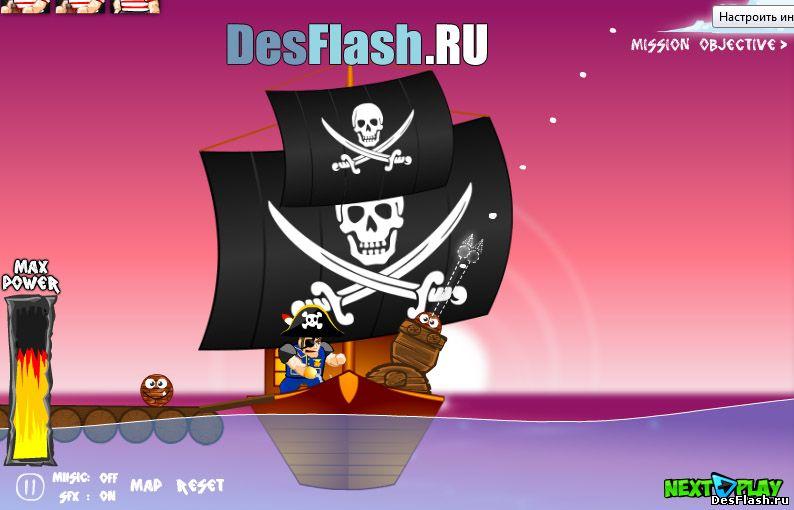 Сердитые пираты. Angry Pirates