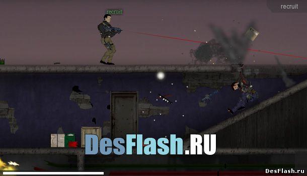 Стрелялка на выживание: Intruder Combat Training