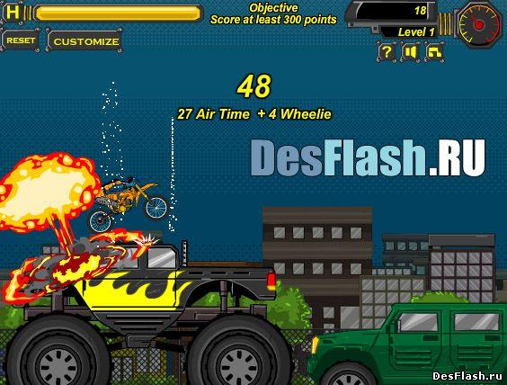 Опасный гонщик 5. Risky Rider 5