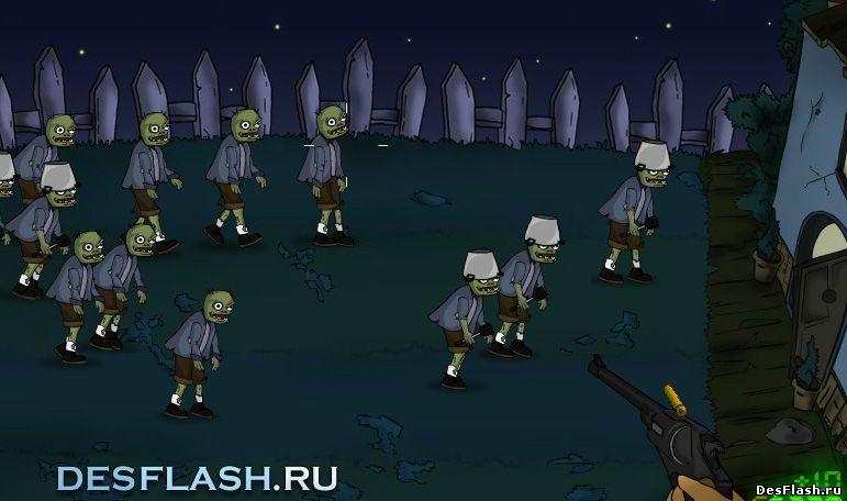 Игра убивать зомби