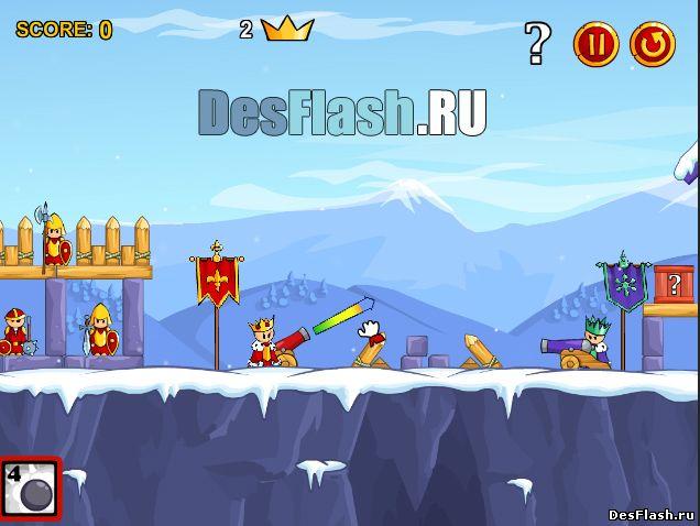 Игра королей онлайн. King's Game