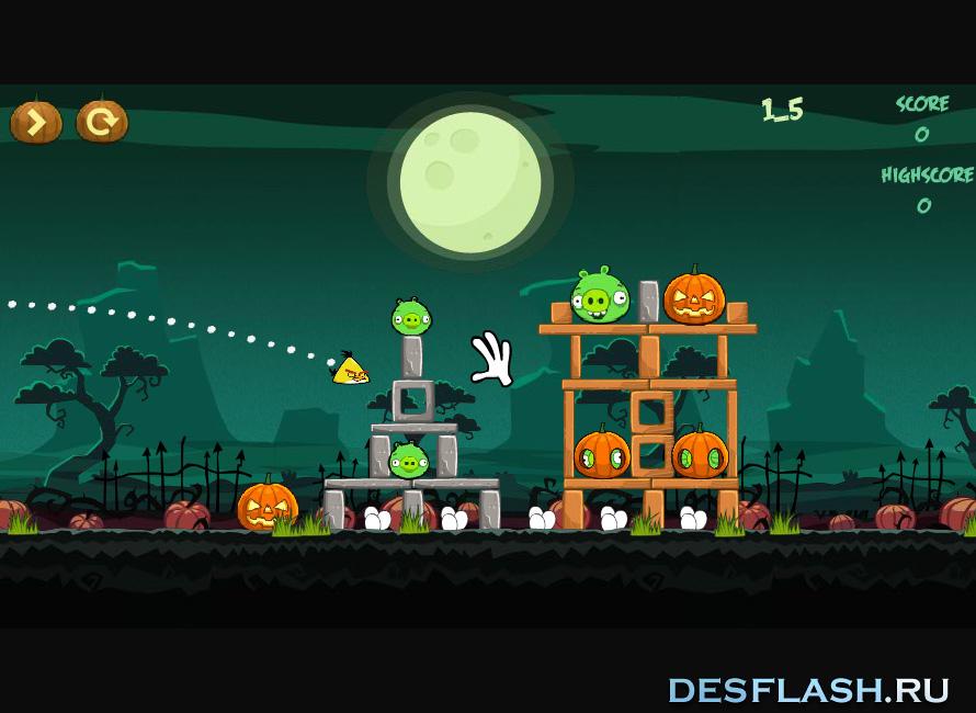 Сердитые птицы на Хэллоуин