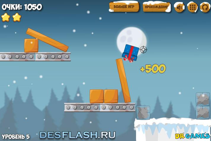 Флеш игра Снежная осада 2