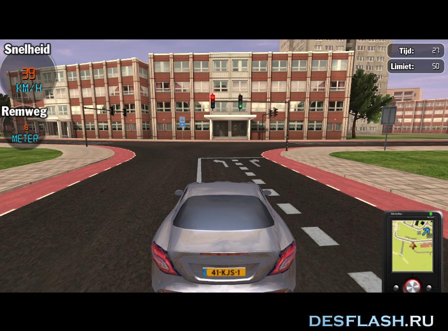 Игра Как научиться водить машину