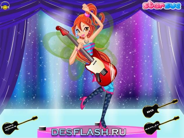 Игра Блум — рок-звезда