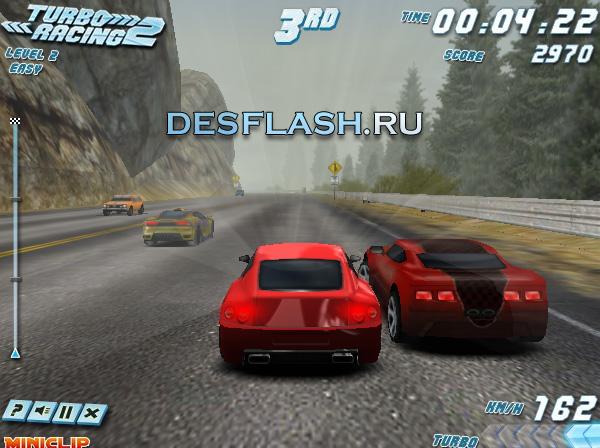 Турбо Гонки 2. Turbo Racing 2