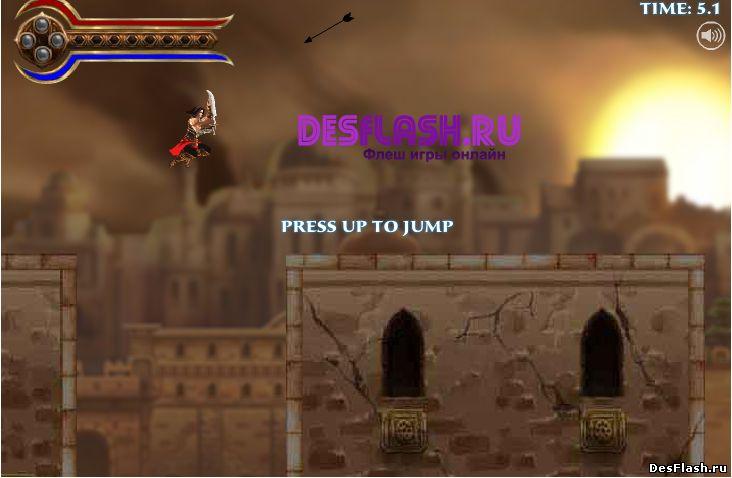 Принц Персии: Проклятые пески. Prince of Persia: The Sands of the damned