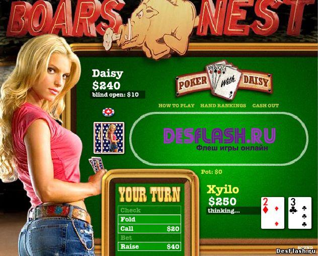 Бесплатный покер на раздевание играть