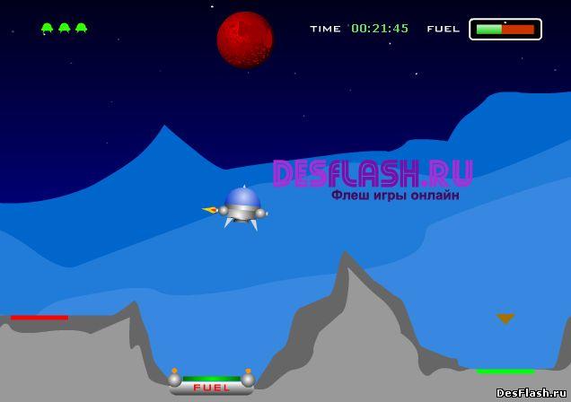Флеш игра На луне