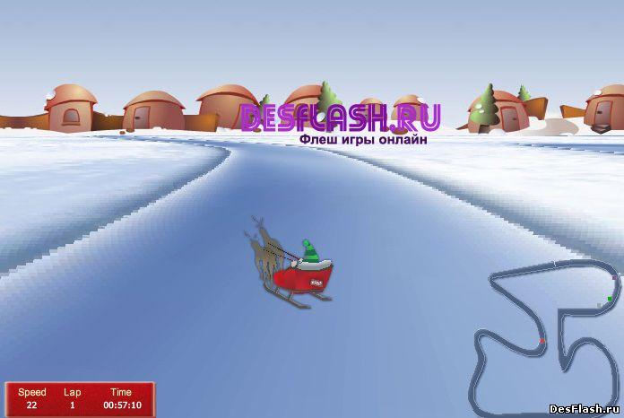 Рождественские гонки на санках