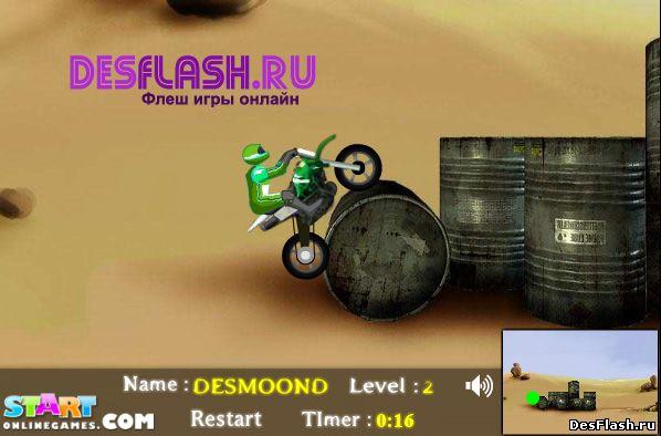 RoughRide онлайн гонки