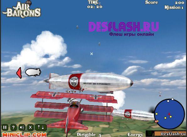 Air Barons. Король Воздуха