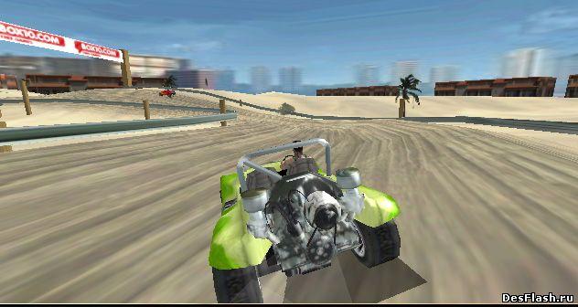 Пляжный гонщик 3Д. Beach Racer 3D