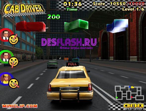 Таксист, водитель. Cab Driver