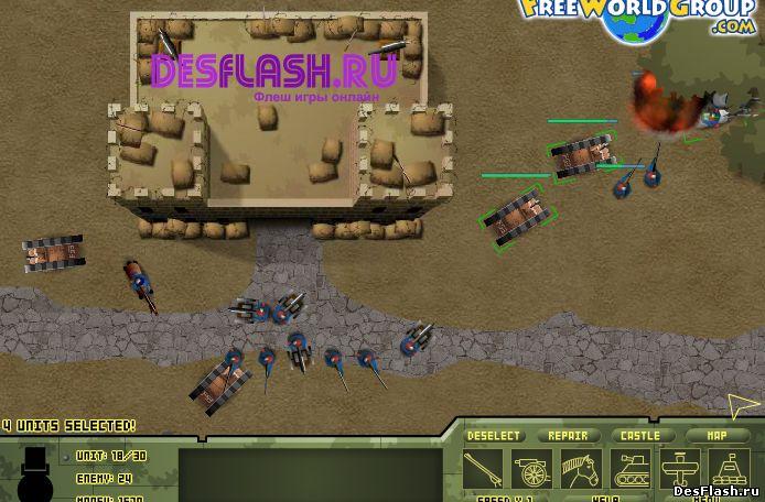 Онлайн игры стратегии военные