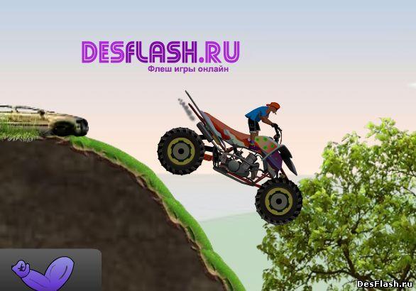 Monster Rider. Монстер-гонщик