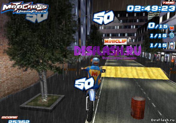 Moto Urban Fever. Городская болезнь на мото