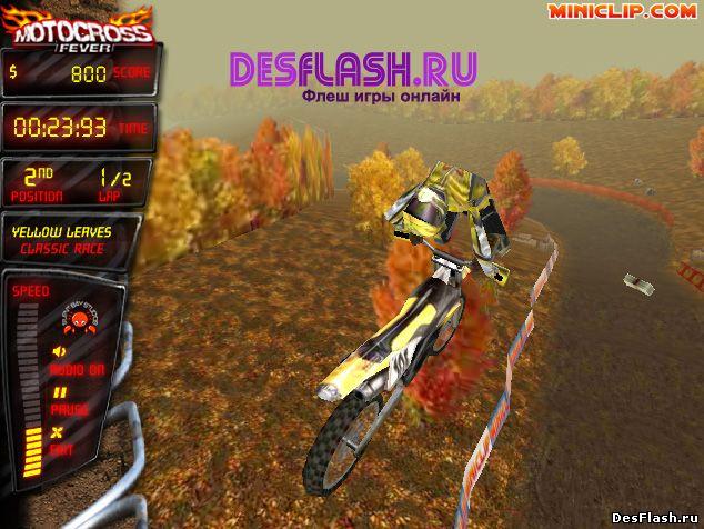 Мотокросс-лихорадка. Motocross Fever