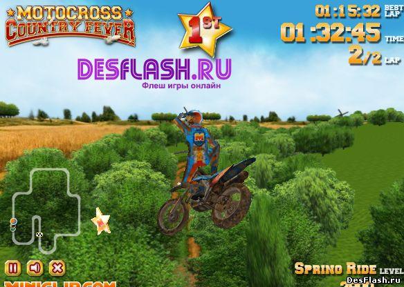 Гонки в деревне: Motocross Country Fever