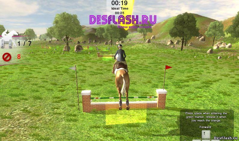 Гонки на лошадях играть онлайн