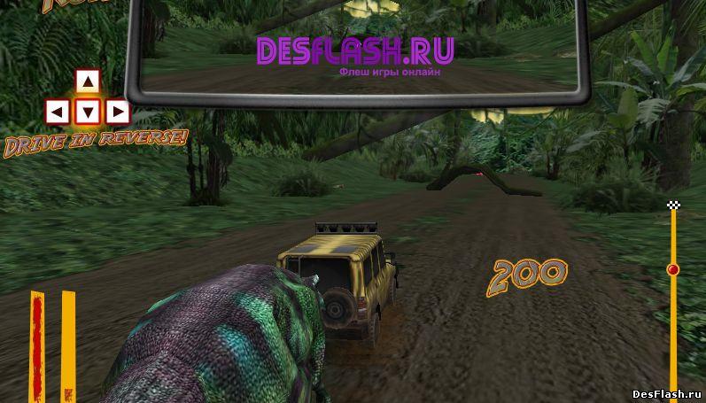 Побег от Тираннозавров. Tyrannosaurus Run