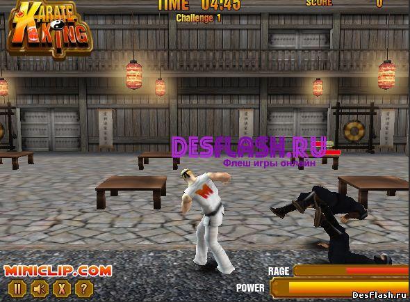 Король Карате. Karate King