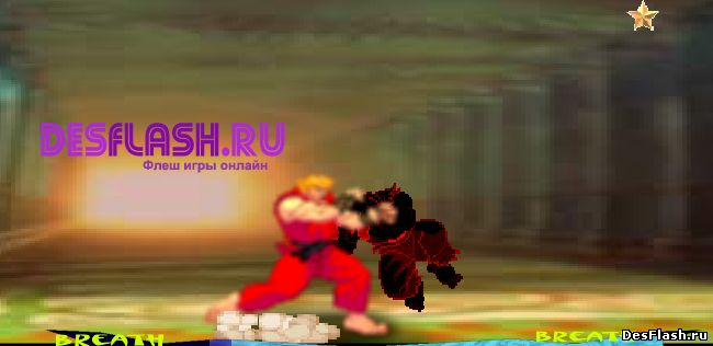 12 Fighters - 2. 12 бойцов