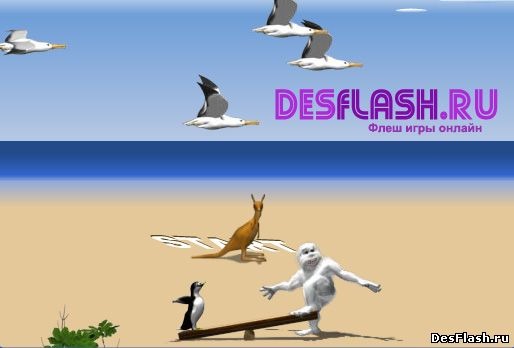 Спортивный йети: Запуск альбатросов. Yeti Sports: Albatros Overload
