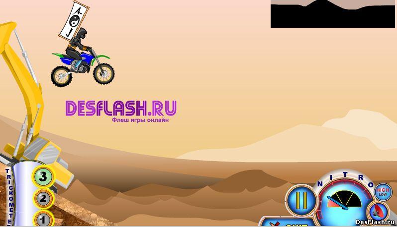 Играть в Мото Раш 2. Moto Rush 2