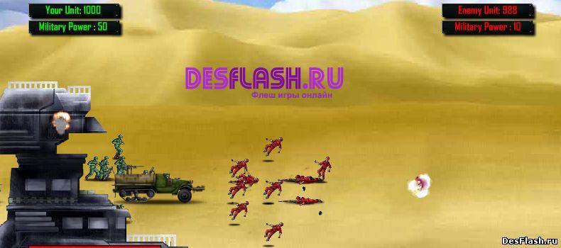 Играть онлайн военные стратегии