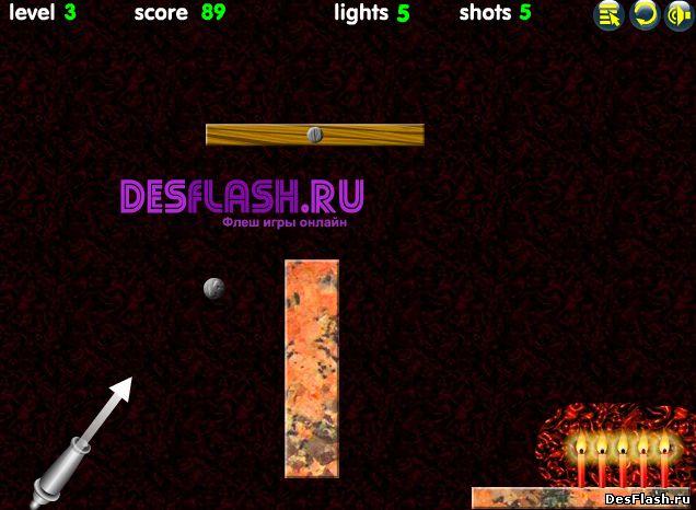 Навыки стрельбы - 2. Skill Shot 2