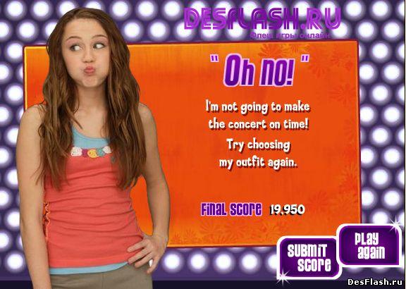Dress up arcade celebrity games hannah montana