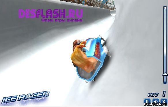 Ледяной гонщик 2. Ice Racer 2