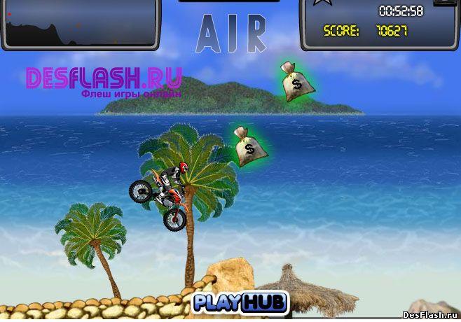 Преступник мотокросса. Motocross Outlaw