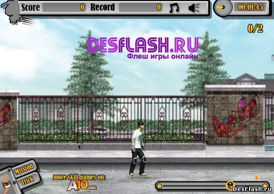 Игра Скейтер онлайн
