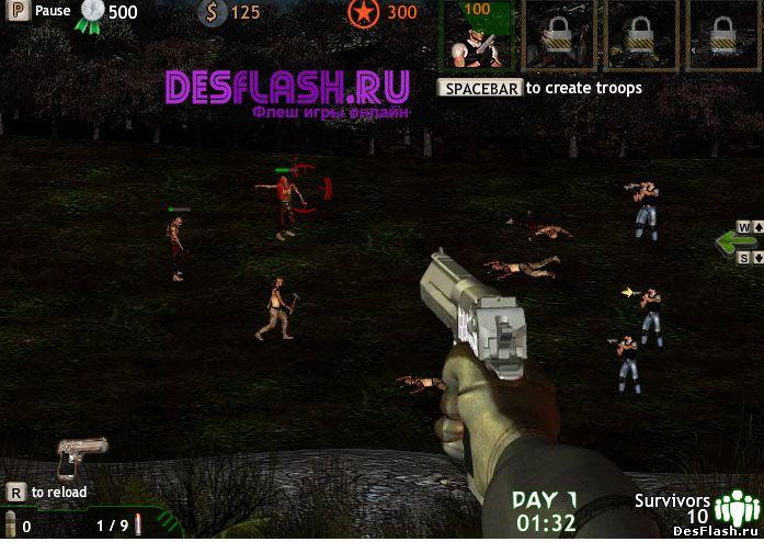 Онлайн стрелялка против зомби