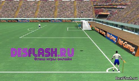 Футбольный симулятор онлайн