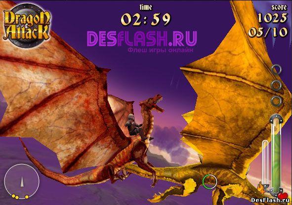 Dragon Attack. Атака драконов