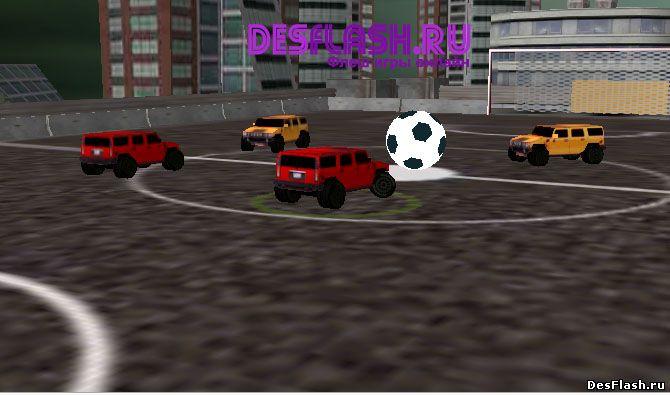 Hummer football. Футбол на Хаммерах