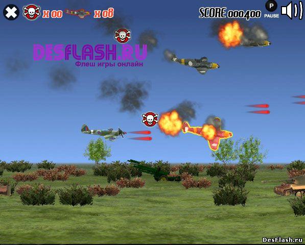 Игра уничтожать самолеты: Fighter Patrol 42