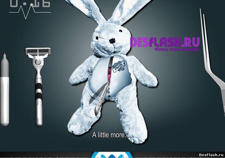 Спасти кролика. Save the Bunny