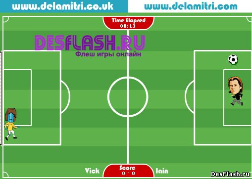 Мини-футбол играть онлайн