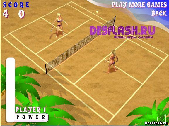 Пляжный теннис. Beach Tennis