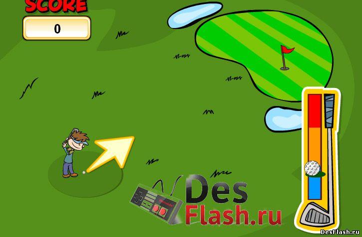 Флеш гольф играть