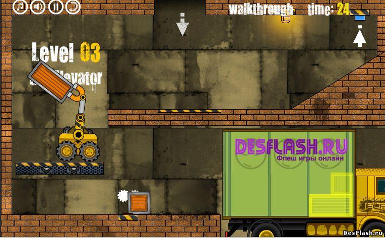 Truck Loader - 2